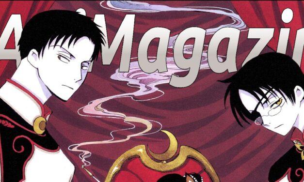 Megjelent az AniMagazin 57. száma