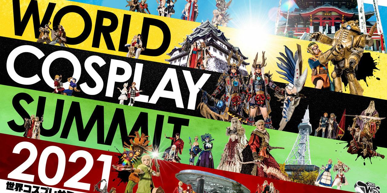Nemzetközi Cosplayverseny Bemutató: #01 WCS/ World Cosplay Summit